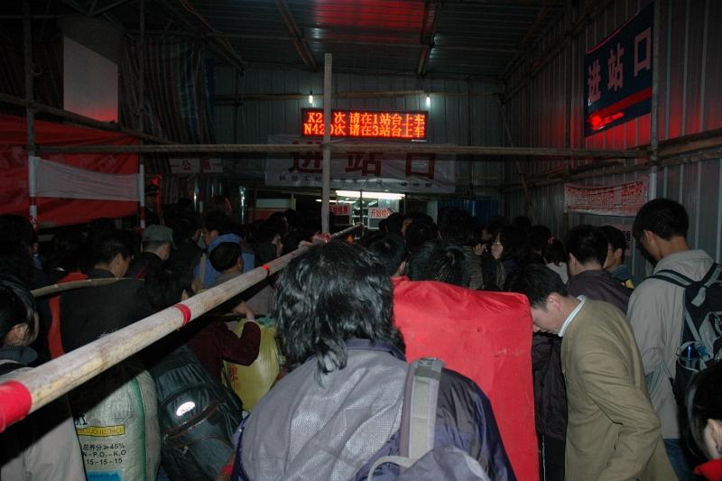 Railway station of Huangshan Shi-© Rogier Vermeulen