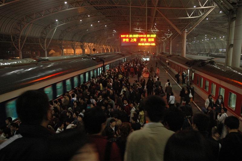 Railway station Nanjing-© Rogier Vermeulen