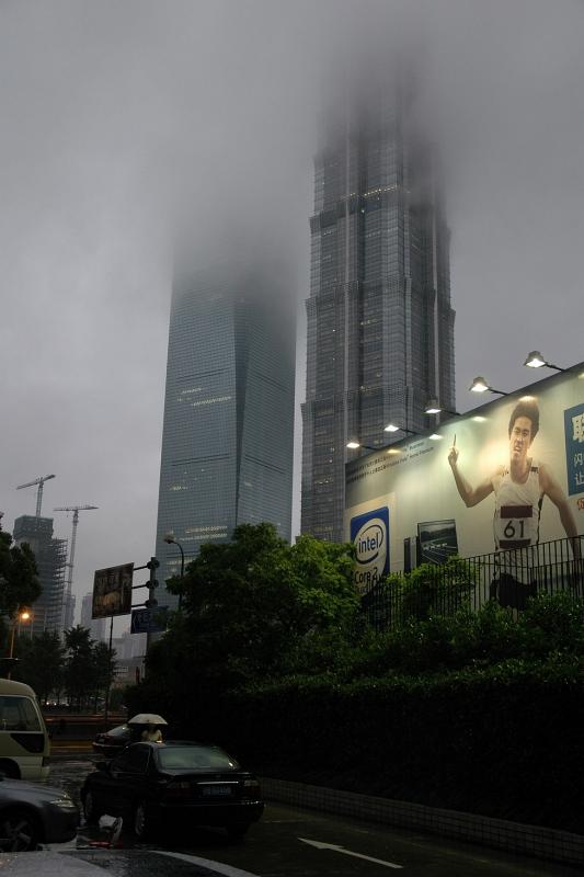 Shanghai-© Rogier Vermeulen