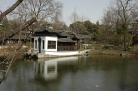 Slender West Lake, Yangzhou