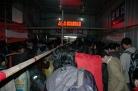 Railway station of Huangshan Shi
